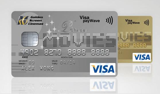 GSC Hong Leong Gold and Platinum Card credit card